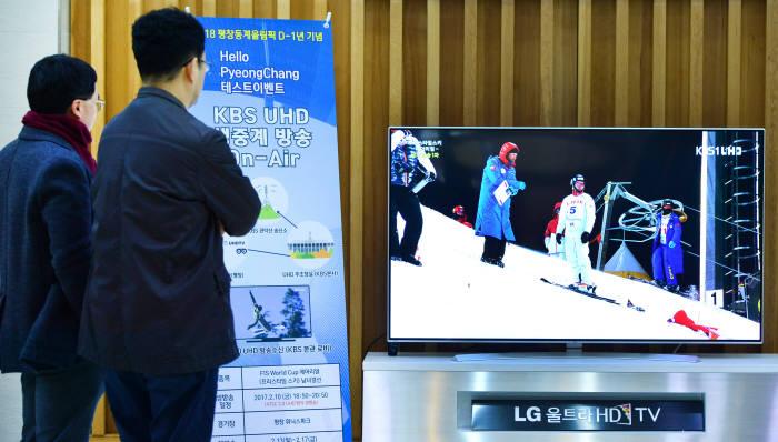 삼성-LG, UHD TV 프로모션 개시…'안테나·컨버터 묶음 제공'