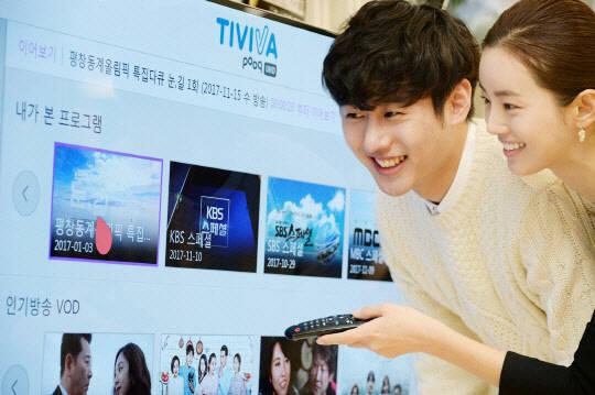 LG전자가 지상파 방송 3사와 손잡고 20일부터 내년 3월까지 지상파 UHD방송 다시보기 서비스 '티비바'를 자사 UHD TV에서 무료로 제공한다. LG전자 모델이 서울 청담동에 위치한 가전 매장에서 '티비바'가 제공하는 콘텐츠를 살펴보고 있다.
