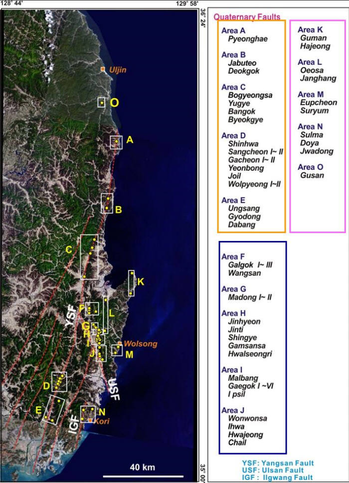 그림1. 우리나라의 활성단층(제4기 단층) 발견지점. 출처: 김영석