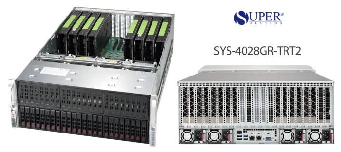 슈퍼마이크로 한국 총판 슈퍼솔루션이 공급하는 슈퍼서버 'SYS-4028GR-TRT2'