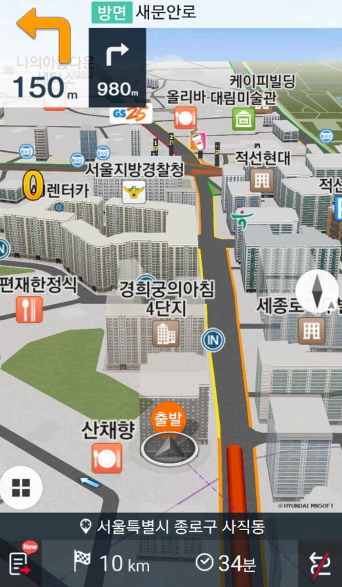 [2017 하반기 인기상품]품질우수-현대엠엔소프트 '맵피(Mappy)'