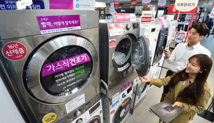 롯데하이마트 대치점에서 고객들이 건조기를 살펴보고 있다.