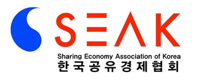 한국공유경제협회 로고<직접 캡처>