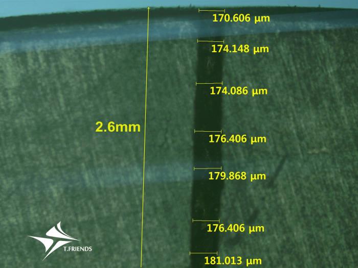 구멍 아래가 더 넓은 역테이퍼 가공기술.
