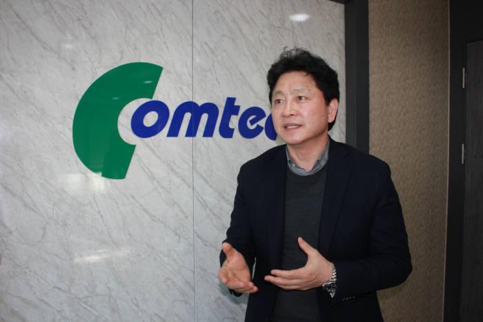 송준섭 콤텍정보통신 대표