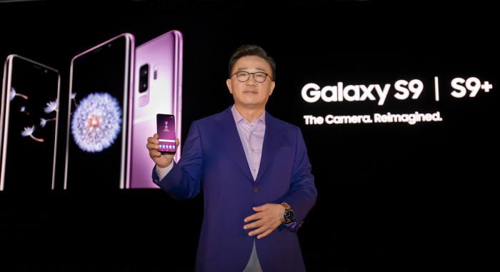 [MWC 2018]삼성전자, 갤럭시S9·갤럭시S9플러스 공개