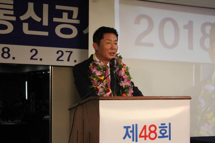 27일 서울 세종문화회관에서 열린 48회 정보통신공사협회 정기총회에서 정상호 하이테크 대표가 22대 신임 중앙회장으로 선출됐다.