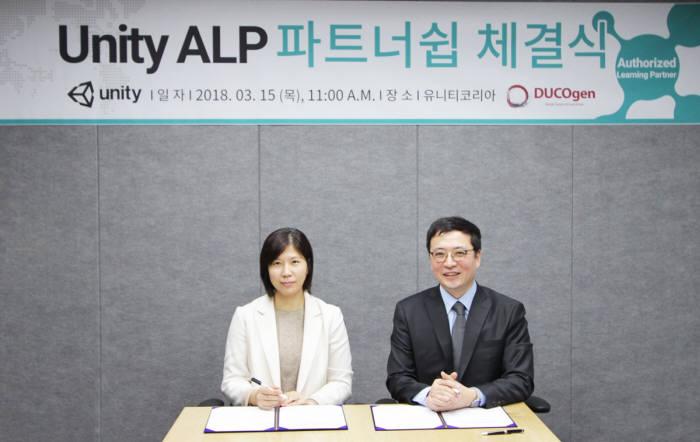 김인숙 유니티 코리아 대표(왼쪽)과 박정호 듀코젠 대표.
