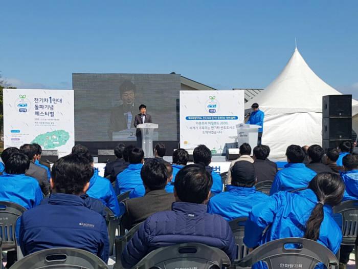 원희룡 제주지사가 17일 제주시민복지타운 광장에서 열린 '전기차 1만대 돌파 기념 페스티벌'에서 기념사를 하고 있다.