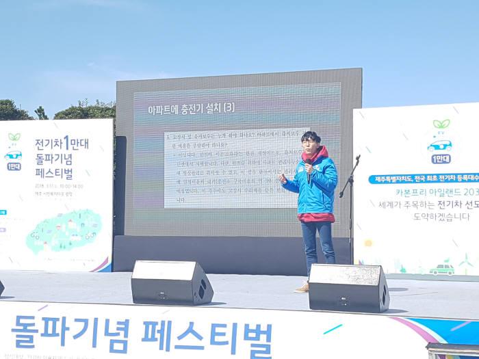 신욱현 전기차 이용자가 집과 학교, 회사에 충전기를 설치한 경험담을 소개하고 있다.