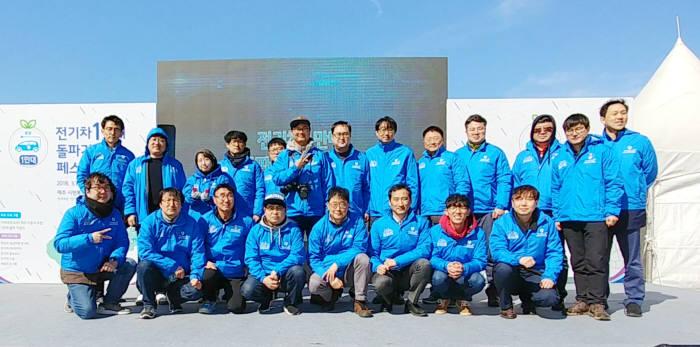 한국전기차사용자협회 운영위원이 '이버프 제주 2018(EVuff@Jeju 2018) 포럼' 행사 후 기념촬영을 하고 있다.