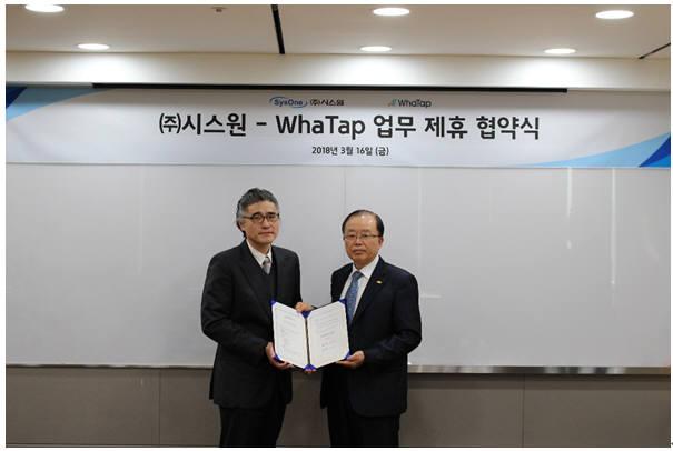 이동인 와탭랩스 대표(왼쪽)와 이갑스 시스원대표가 IT통합모니터링솔루션 업무협약을 체결했다.