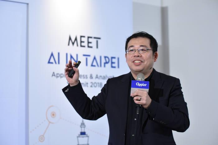 치한위(Chih-Han Yu) 애피어 CEO가 10일 대만 타이페이 한 호텔에서 인사말을 하고 있다.