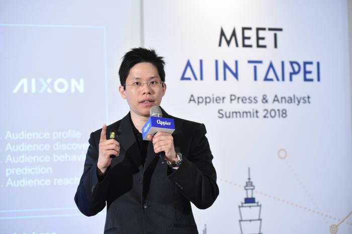 매직 투 (Magic Tu) 애피어 부사장이 10일 대만 타이페이 한 호텔에서 자사 제품 소개 및 최신동향에 대해 설명하고 있다.