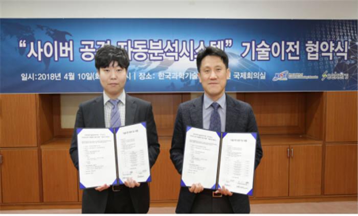 최경호 씨커스 대표(왼쪽)와 황순욱 KISTI 슈퍼컴퓨팅본부장이 '스마터(SMARTer)' 기술 이전에 합의한 모습.