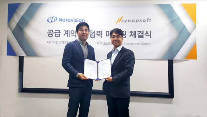 곽영훈 나라비전 부사장(왼쪽)과 김시연 사이냅소프트 부사장이 협약서를 교환했다.