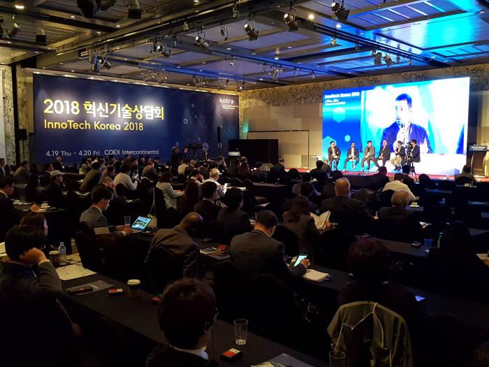 KOTRA(사장 권평오)는 19일 삼성동 코엑스 인터컨티넨탈 호텔에서 '2018 혁신기술상담회'를 개최했다.