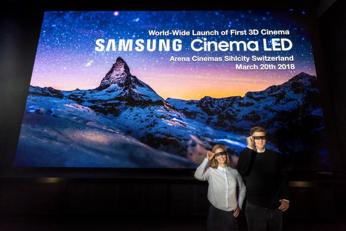 삼성전자, 극장 전용 스크린 '오닉스'로 바꿔...극장용 스크린 브랜드 강화