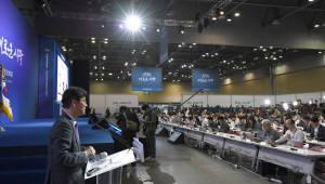 역대 회담 어땠나…회담 후엔 한반도에 '봄'