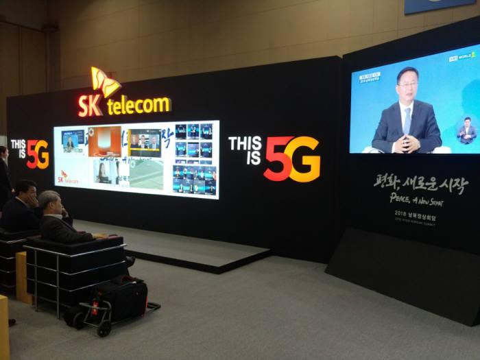 일산 킨텍스 남북정상회담 프레스센터에 마련된 SK텔레콤 5G 체험관 전경.