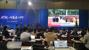 김정은, 北 지도자로 첫 南 의장대 사열...정상국가 지도자 인정