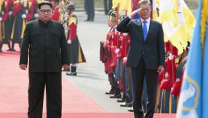 문재인· 김정은 역사적인 만남