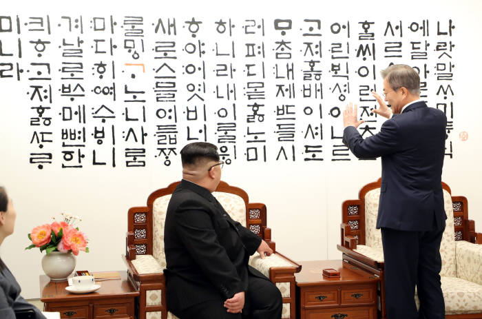 [2018 남북정상회담]남북 정상 합의문 문구 조정 중...공동 발표