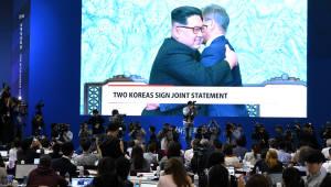 판문점선언 후, 포옹하는 남북정상