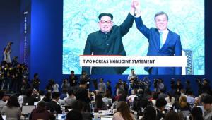 남북, '한반도의 완전한 비핵화' 공동목표 확인