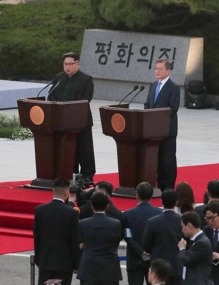 [2018 남북정상회담]판문점 선언하는 남북정상