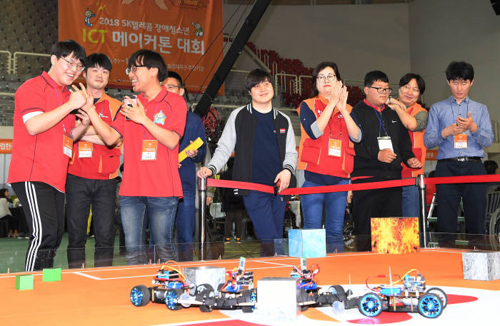 SKT 장애청소년 ICT 메이커톤 대회