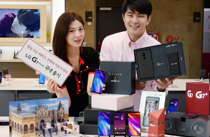LG전자 전략 스마트폰 'LG G7 씽큐' 6일간 예약판매량이 약 7만대에 달하는 것으로 집계됐다.