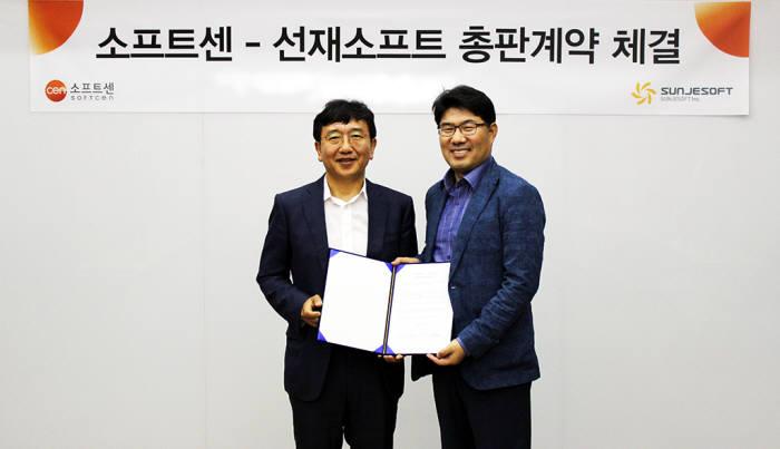 김기완 선재소프트 대표(왼쪽)와 김종인 소프트센 대표가 DBMS총판계약을 체결했다.