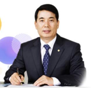이두식 세종상공회의소 회장