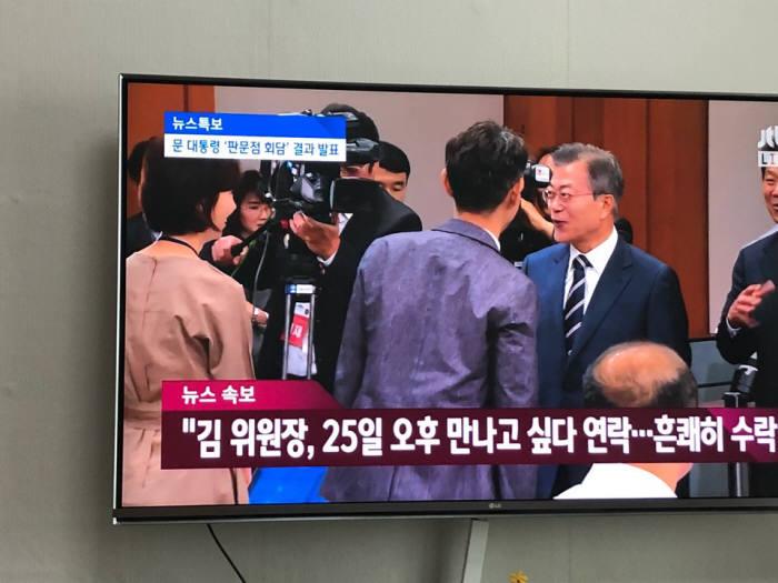 """문 대통령, """"북미간 CVID 상대 의지 확인"""""""