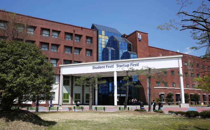 한남대학교는 창업융학대학을 신설했다.