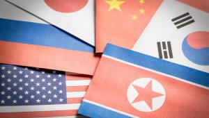 """美언론 """"트럼프, 정상회담서 북한 인권문제 제기않을 것"""""""