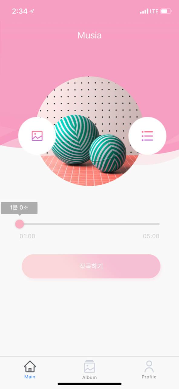 안창욱 GIST AI센터장이 개발한 AI작곡가 '보이드(Boid)'가 만든 작곡 화면.