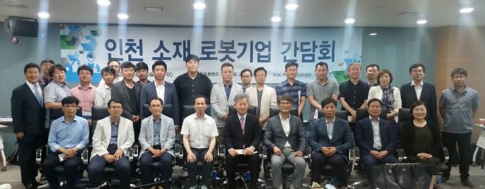 김환근 한국로봇산업협회 상근부회장(왼쪽에서 여섯번째)와 참석자들이 기념촬영하고 있다.<사진 한국로봇산업협회>