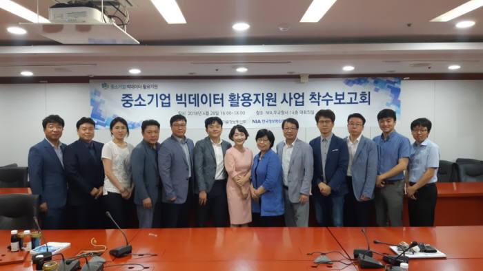 영남대, 빅데이터 산업 생태계 조성사업 착수...28일 빅데이터사업 착수보고회 개최