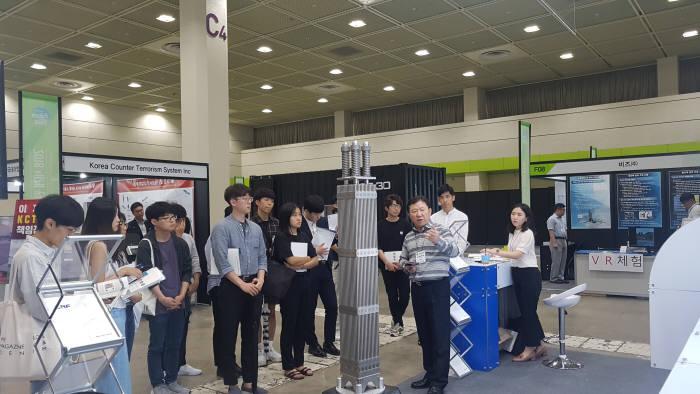 2018 세계 원자력 및 방사선 엑스포에서 열린 한전원자력원료 채용설명회