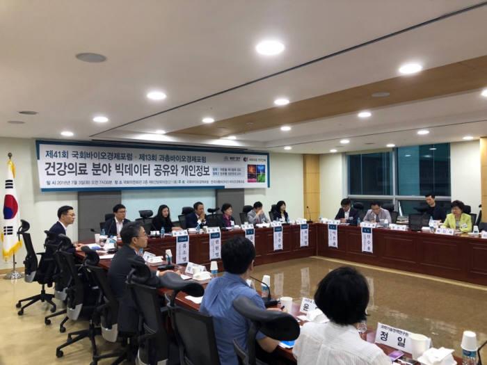 서울 여의도 국회의원회관에서 열린 제41회 국회 바이오경제포럼에서 의료 빅데이터 활용을 위한 방안을 논의했다.(자료: 박인숙의원실)