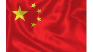 중국의 전자산업 굴기