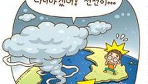 한반도, 최악의 태풍 지역으로 변모할 가능성이 있다?