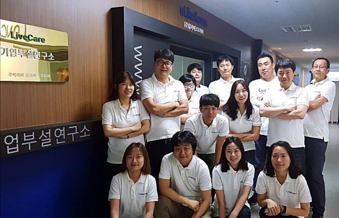 유라이크코리아 임직원들이 기업부설 연구소 개소 기념촬영을 했다.