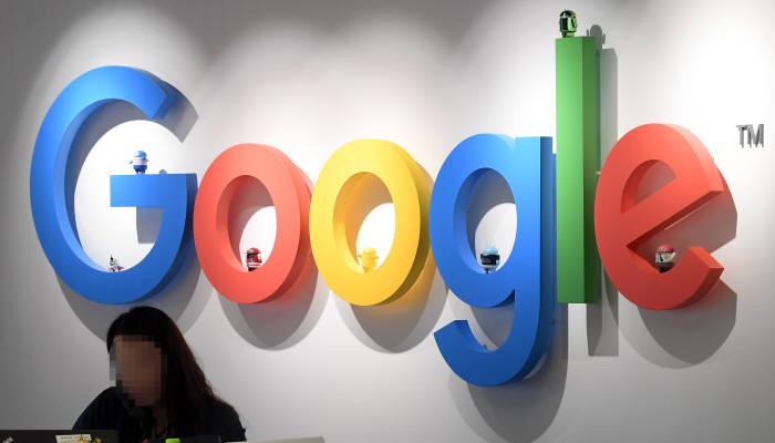 [단독]공정위, 구글·페북 등 콘텐츠기업 '불공정 개인정보 수집·활용' 손본다