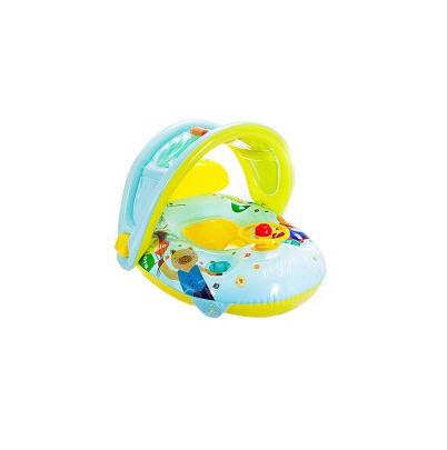 블라블라 베지스 유아용 보행기 튜브