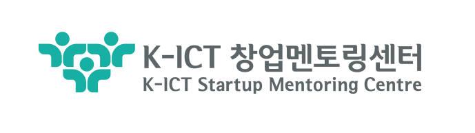 와임은 K-ICT창업멘토링센터 멘티 기업으로 지원을 받았다.