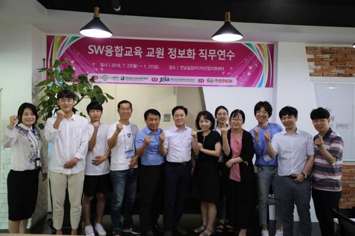 광주전남소프트웨어(SW)융합클러스터사업단은 최근 SW융합교육 교원 정보화 직무 연수과정 운영을 성황리에 마무리 했다.