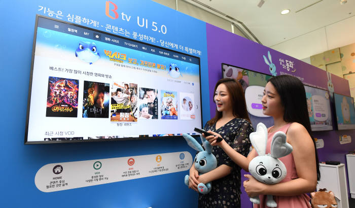 SK브로드밴드가 16일부터 IPTV 가입자에게 새로운 맞춤형 홈화면을 제공한다. 김동욱기자 gphoto@etnews.com